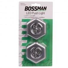 LED svjetiljka na dodir 2-pak