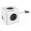 PowerCube Extended USB; SIVI