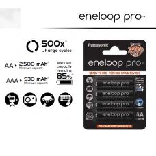 eneloop pro AA B4