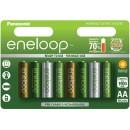 eneloop Botanic limited edition  AA B8