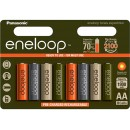 eneloop expedition limited edition  AA B8