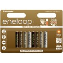eneloop EARTH limited edition AAA B8   novo !!
