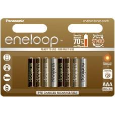 eneloop EARTH limited edition AAA B8   novo !!